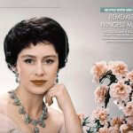 Beloved Sister and Darling Aunt- Remembering Princess Margaret