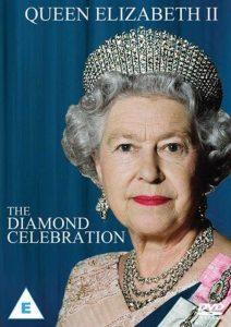 Queen-Elizabeth-II-DJ