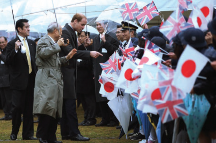 Prince William Japan