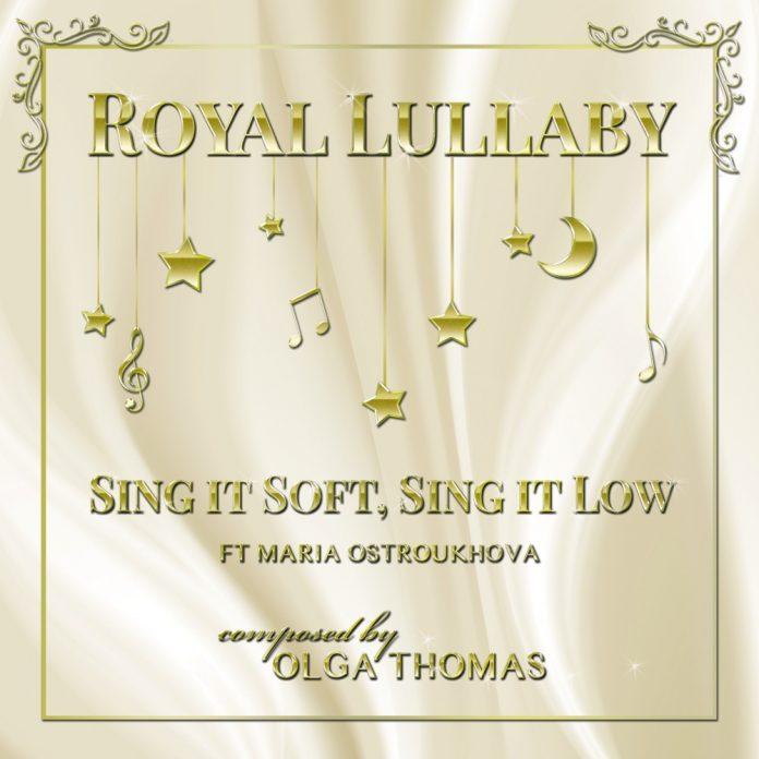 Royal Lullaby