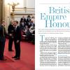 British Empire Honours